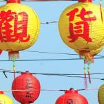 news_china